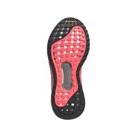 adidas Solar Glide ST 3 W Runningschuhe Damen - GREFIV/CRYWHT/SIGPNK - Größe 8