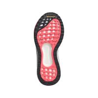adidas Solar Glide 3 W Runningschuhe Damen - DSHGRY/SILVMT/SIGPNK - Größe 5-