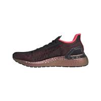 adidas Ultra Boost PB Runningschuhe Herren - CBLACK/FTWWHT/SIGPNK - Größe 8