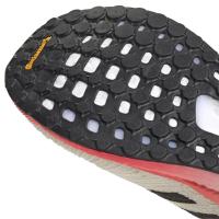 adidas Solar Boost 19 M Runningschuhe Herren - CRYWHT/CBLACK/COPPMT - Größe 11