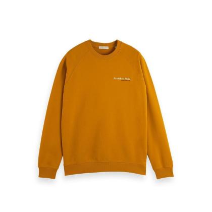 Scotch & Soda Sweatshirt - Rust - Größe XL